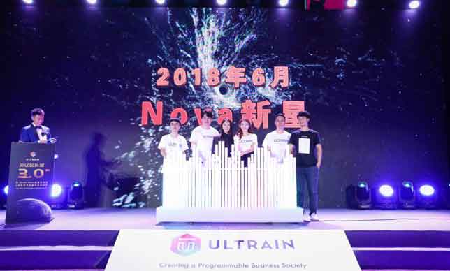 Ultrain Nova Product Announcement & Signing Ceremony of the Chief Economic Advisor